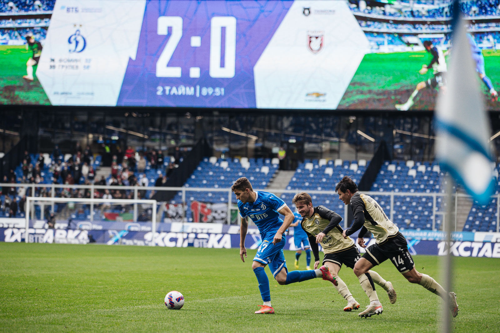 Photo gallery from the match against Rubin
