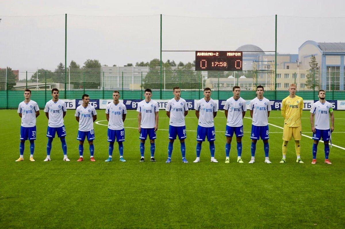 Футболисты «Динамо-2» начали сезон с ничьей в матче с «Муромом»