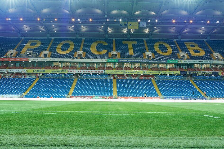 Матч «Ростов» — «Динамо» пройдёт без зрителей