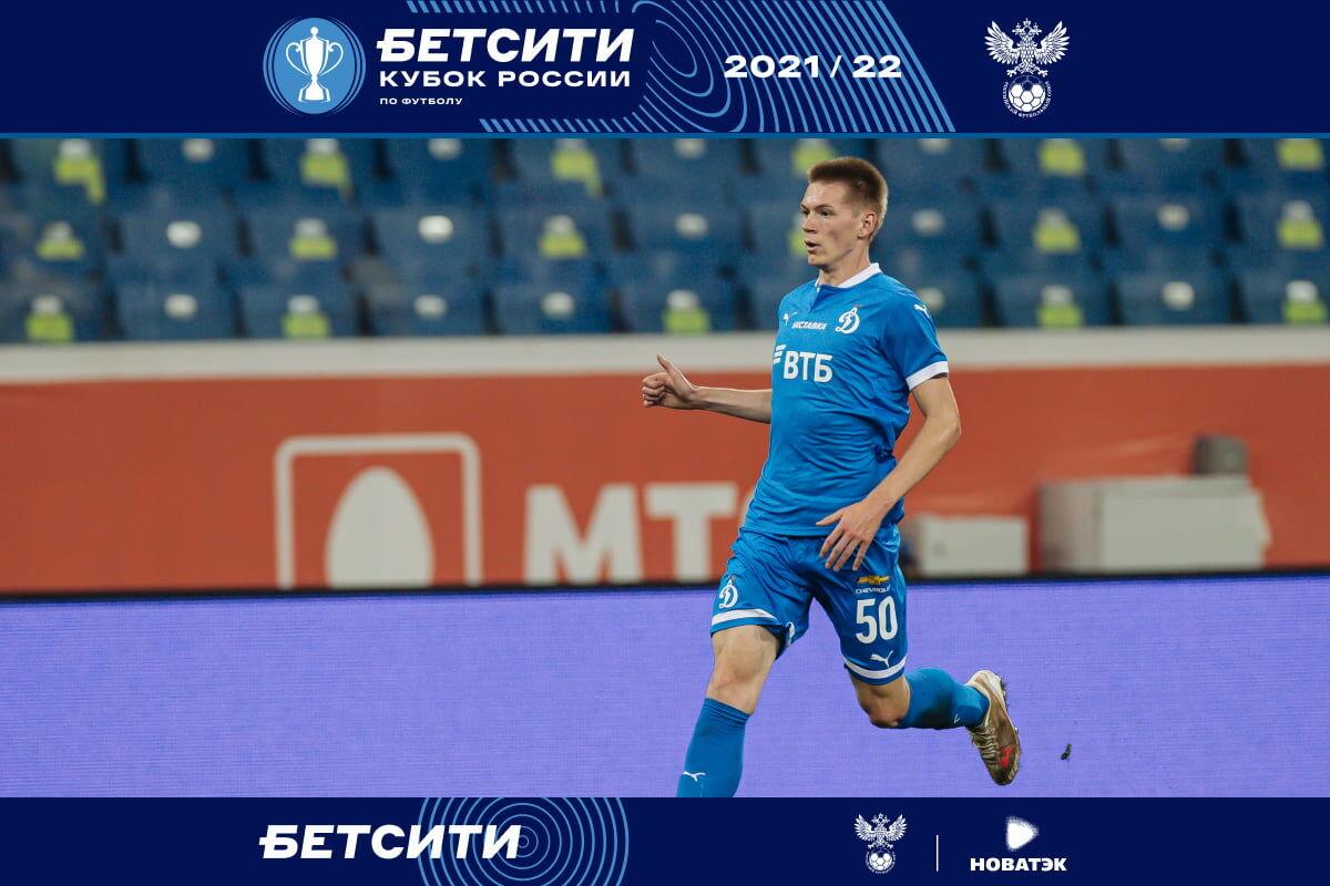 Кутицкий выйдет с первых минут против ставропольского «Динамо»