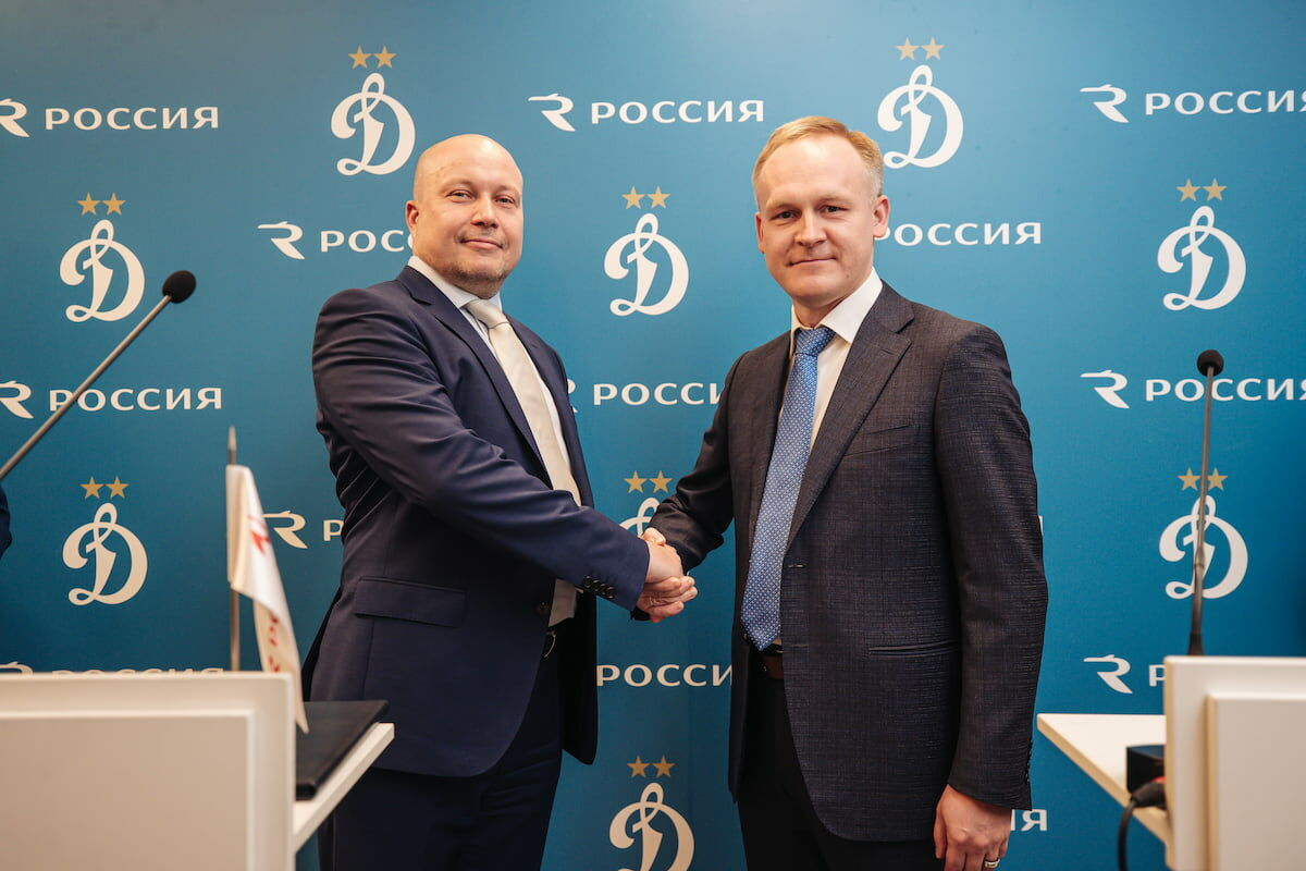Rossiya Airlines becomes official carrier of Dynamo Moscow