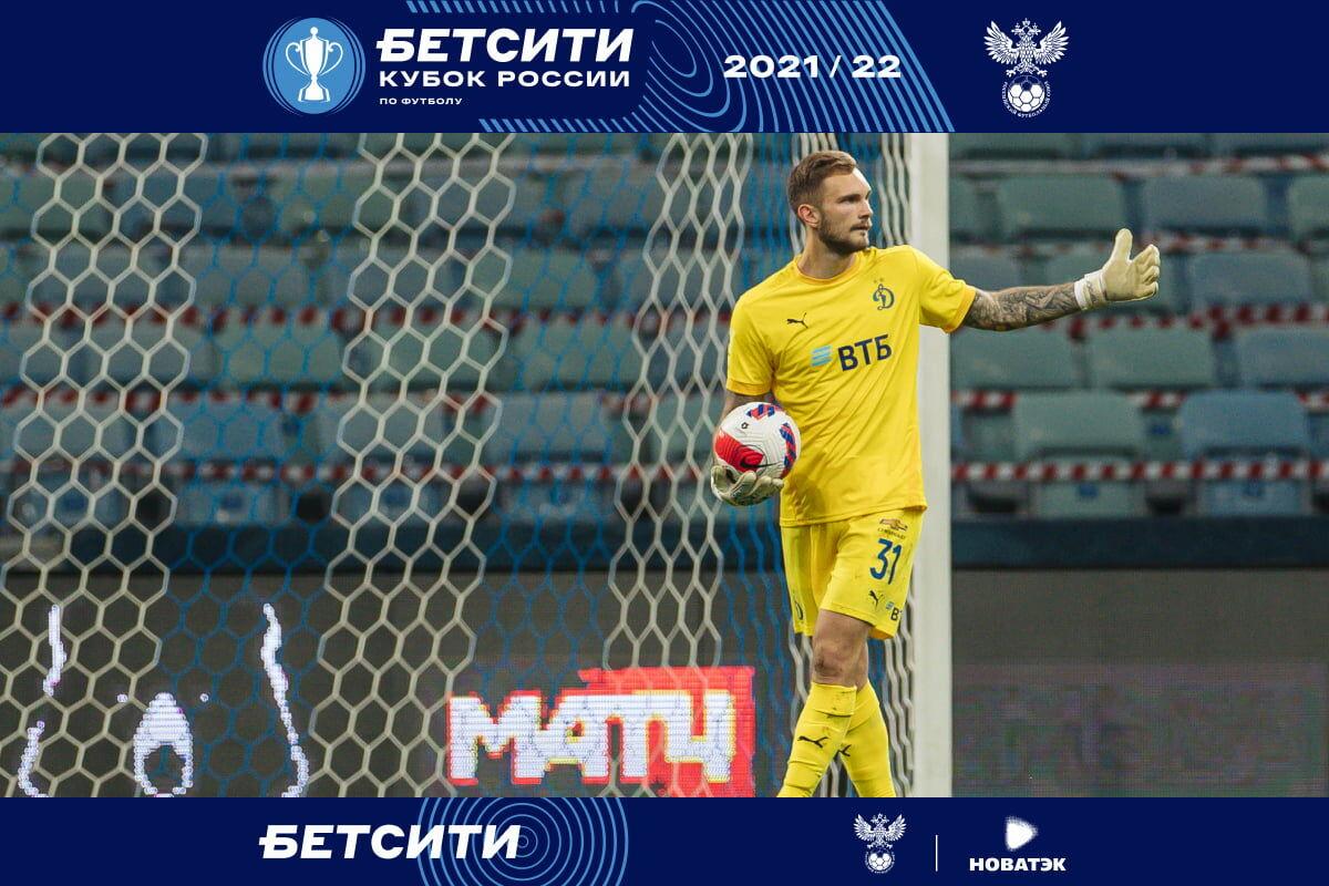 Кутицкий и Лещук выйдут в стартовом составе против «Оренбурга»