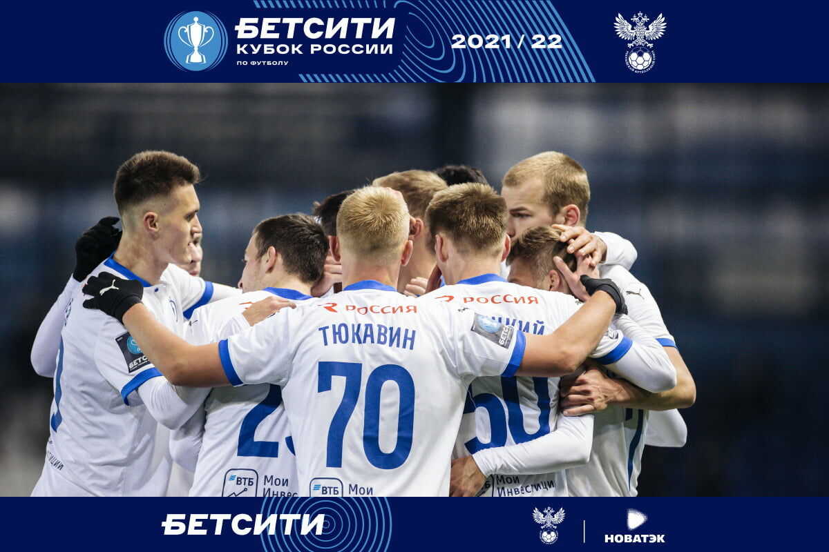Dynamo big win over Orenburg brings Betcity Russian Cup round of 16 spot