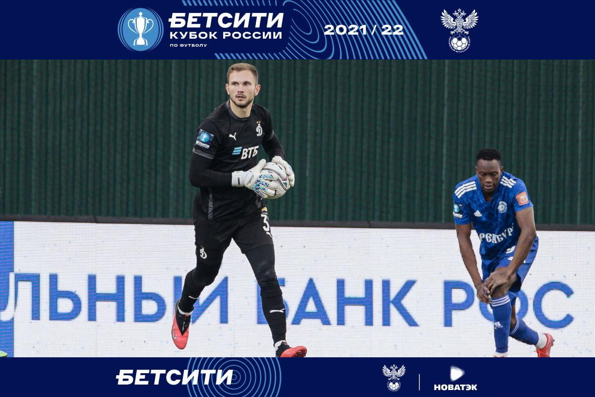 Igor Leshchuk: We beat Orenburg due to dedication, concentration and professionalism