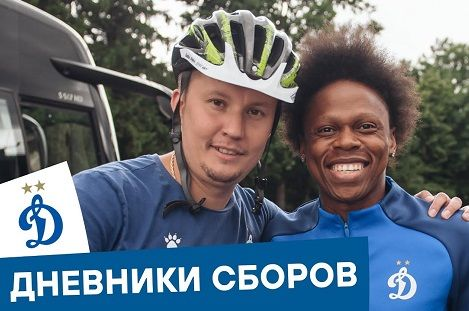 VTB training camp: defeat of Czech Dynamo, bike rides and Shunin's return