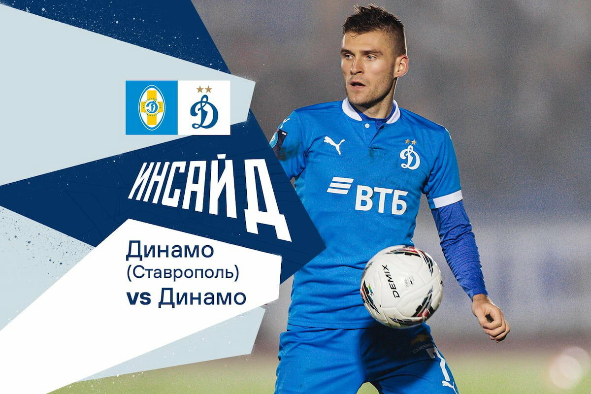 The Inside: double debut, cordial announcer and 6 goals in Stavropol