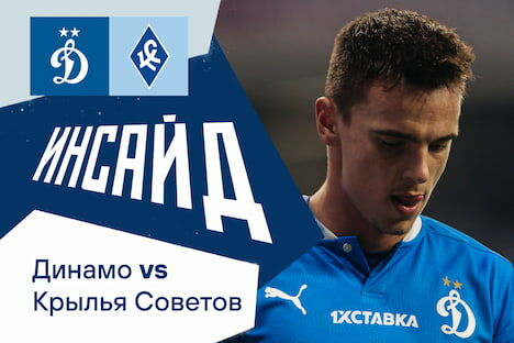 The Inside: lots of shots, Leshchuk on corners and loss against Krylia