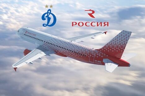 Dynamo and Rossiya Airlines signed partnership agreement