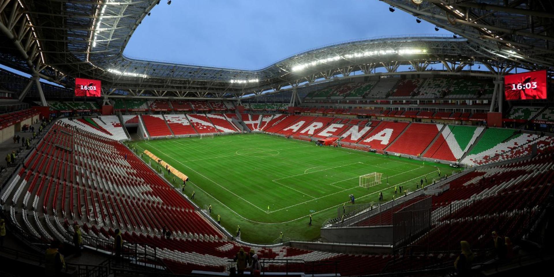 Рубин Казань - Динамо Москва