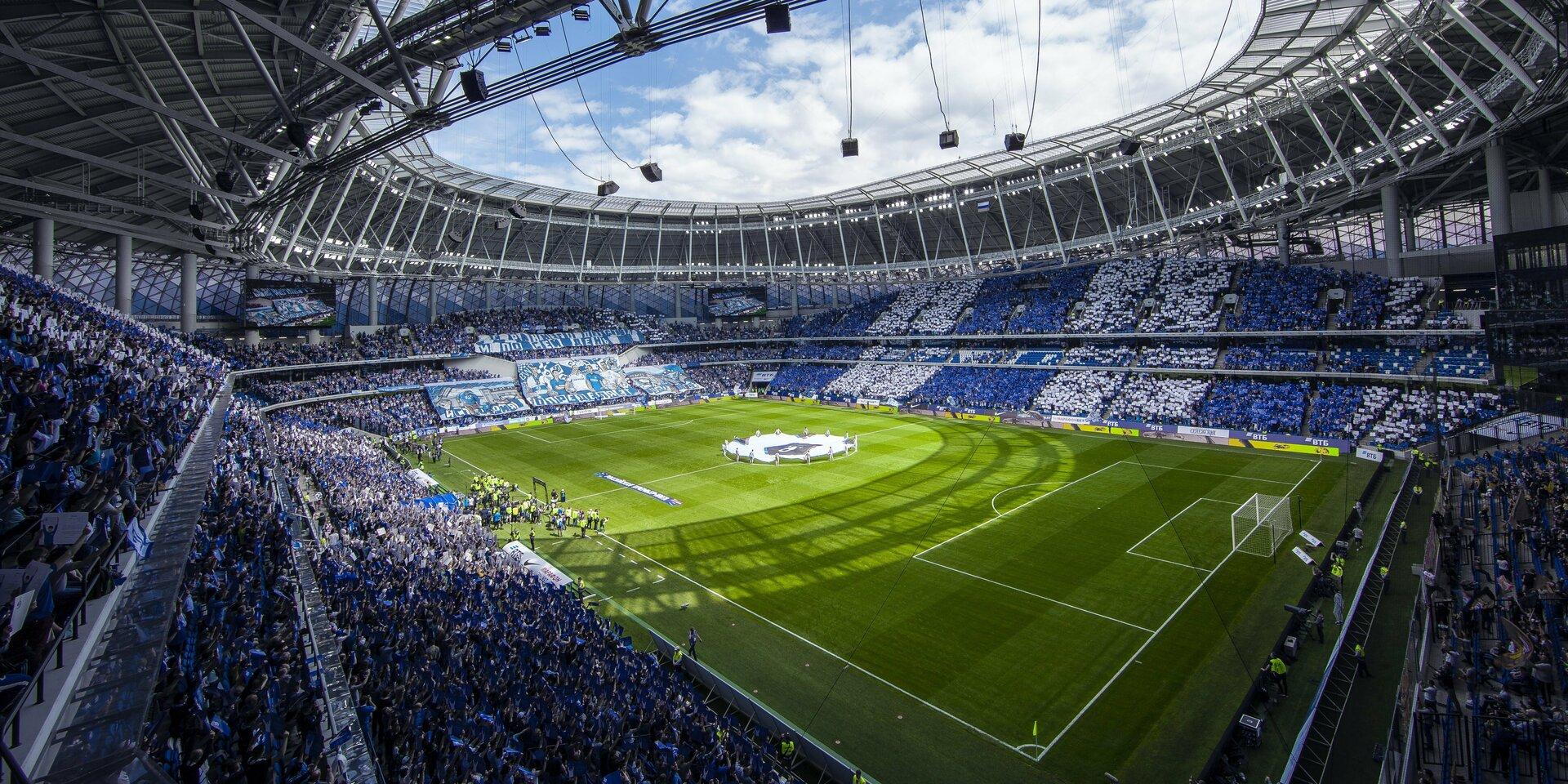 Динамо Москва - ЦСКА Москва