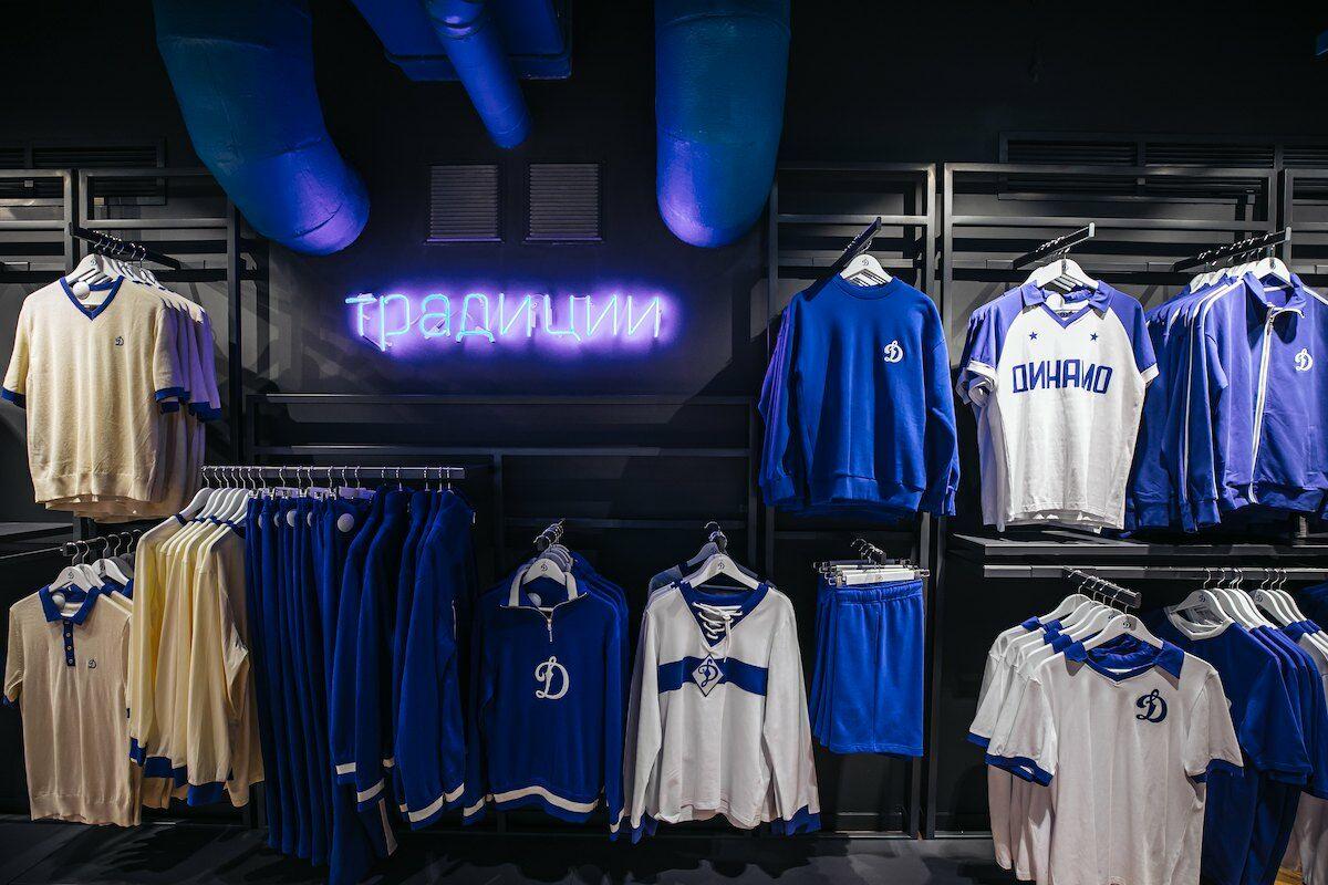 Фирменный магазин «Динамо» открылся на «ВТБ Арене»