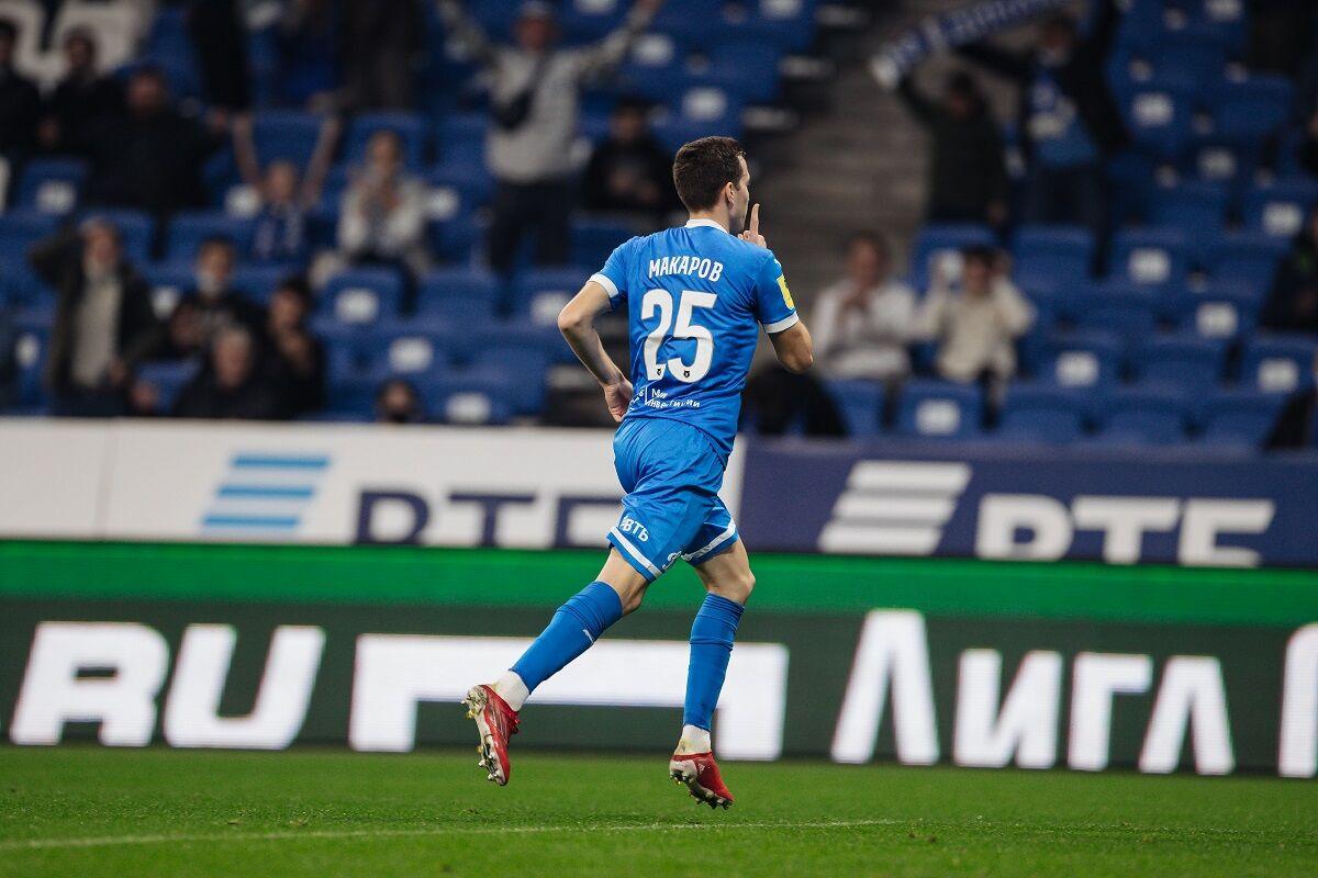 Денис Макаров забил дебютный мяч за «Динамо»